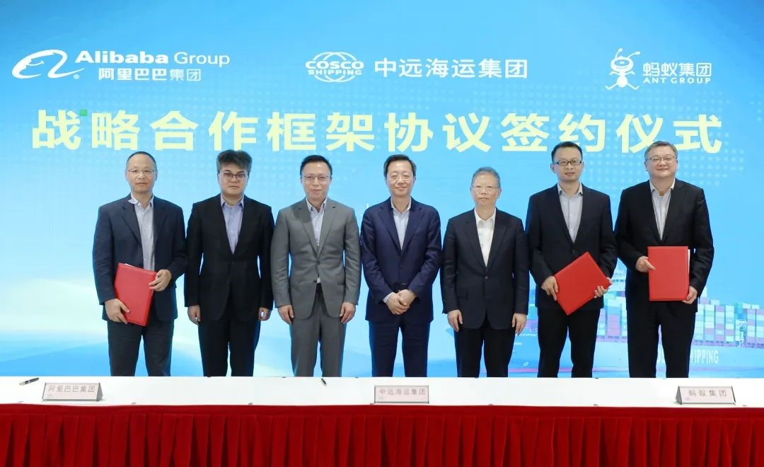 COSCO SHIPPING Signs Strategic Cooperation Agreement with Alibaba and Ant Financial to Digitalize the Shipping Supply Chain